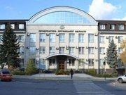 Луганську обласну прокуратуру звільнили від сепаратистів