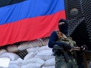 МВС вимагає від терористів здати зброю і звільнити заручників