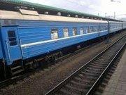 Терористи у Слов'янську спробували захопити потяг «Москва-Маріуполь»