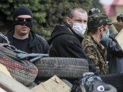 Затримано 4 терористів, які, можливо, збили вертольоти ЗСУ