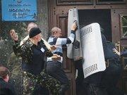 ГПУ кваліфікувала захоплення Донецької облпрокуратури як теракт