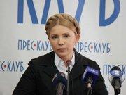 Росія розігрує в Україні югославський сценарій, - Тимошенко
