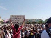 Сепаратисти Харкова мітингують не заважаючи на заборону суду