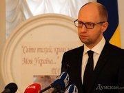 Керівництво Одеської обласної міліції повністю змінено - Яценюк