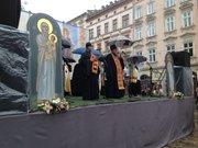 У Львові відбувся міжконфесійний молебень за єдність України