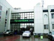 Приватбанк зупинив роботу відділень на Луганщині і Донеччині