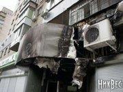 У Миколаєві підпалили відділення ПриватБанку