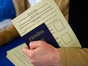 У ВР зареєстрували законопроект про всеукраїнське опитування