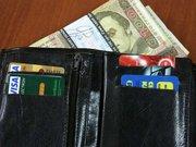 Безробітний вкрав у львів'янина 4 тисячі гривень