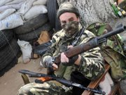 Терористи під Слов'янськом застрелили 4 вояків, 30 поранених