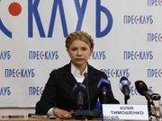 Тимошенко: Фінансові ресурси мають залишатися в руках громади
