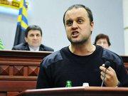 Суд подовжив арешт «губернатора» Донеччини
