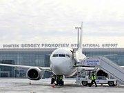 «Донецьк» припинив приймати авіарейси з Москви