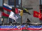 Сепаратисти прискорили підготовку до референдуму на Донеччині