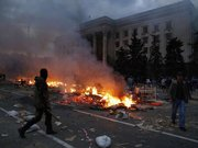 В Одесі 2 травня стане Днем пам'яті за загиблими