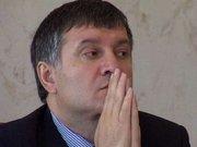 МВС залучить іноземних експертів для розслідування подій в Одесі