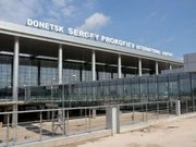 Донецький аеропорт призупинив роботу