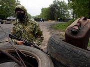 Сепаратисти завезли у Слов'янськ протитанкові ракетні комплекси