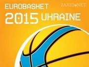 Франція хоче прийняти Євробаскет-2015 замість України
