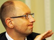 Україна готова погасити борг за газ за умови подальшої ціни $268