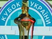 У фіналі Кубка України зіграють «Шахтар» і «Динамо»