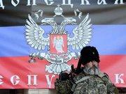 Сепаратисти відмовилися переносити «референдум» на Донбасі