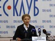 Тимошенко звинуватила Путіна в брехні