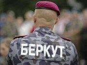 Екс-беркутівців Львівщини за відмову їхати на схід звільнили