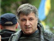 Аваков та Наливайченко гарантують українцям безпеку на 9 травня