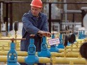 Путін ввів передоплату за поставлений Україні газ