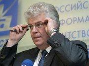 РФ погрожує Україні перекрити газовий вентиль
