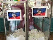 На Донеччині явка на референдумі на 16:00 склала 69,27%, - ДНР