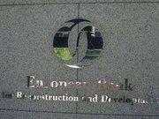 ЄБРР планує випускати облігації у гривні