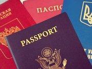 Росія хоче карати за подвійне громадянство