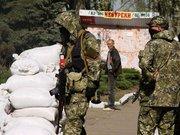 На сході України бойовики вбили 78 людей, – ГПУ