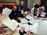 Українці, які живуть у РФ, зможуть проголосувати на 6 дільницях