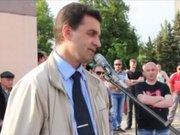 Сепаратисти Горлівки переобрали «народного мера»