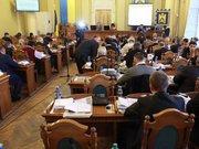 Львівська міськрада погодила межі Снопківського парку