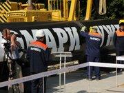 Терористи тричі підривали газопровід Уренгой-Помари-Ужгород