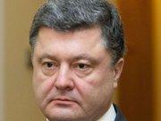 Стало відомо, де у Львові друкували «чорнуху» про Порошенка