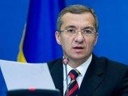Кабінет міністрів хоче позичити у РФ $15 мільярдів
