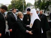 Тимошенко 25 травня хоче провести референдум про вхід у ЄС і НАТО (відео)