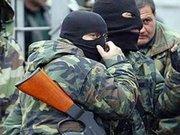 Один з районів на Донбасі узятий під контроль батальйоном Донбас