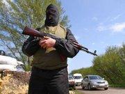 Проукраїнські активісти провчили міліціонерів за співпрацю з сепаратистами