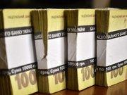 Середня ставка депозитів у гривні зросла до 12,6%