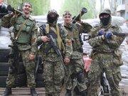 Бойовики ДНР захопили штаб Нацгвардії в Донецьку