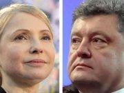 Юлія Тимошенко закликала Порошенка зустрітися з нею на дебатах