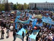 У Севастополі також заборонено мітинги кримських татар