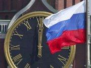 МЗС РФ: Влада України і далі створює загрозу життю мирних жителів