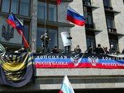 Сепаратисти ДНР проситимуть Росію про приєднання